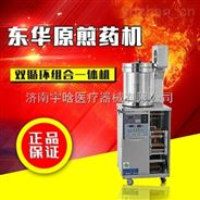 单循环YJX20/1+1(50-250)C中药煎药机价格