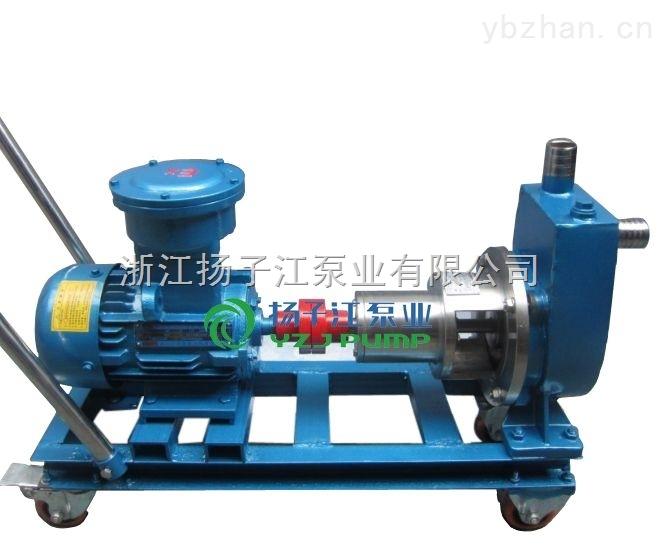 JMZ型不锈钢自吸酒泵酒水泵JMZ 食品泵 耐腐蚀泵 移动泵 酒精泵 离心泵
