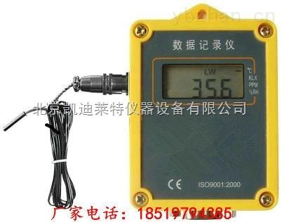 北京泽大ZDR-11便携式温度记录仪