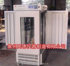MGC-250BP程序光照培养箱