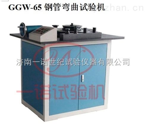 济南机GW-40B钢筋弯曲试验机报价
