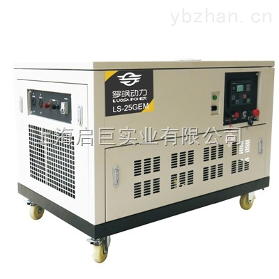 25千瓦永磁静音汽油发电机组