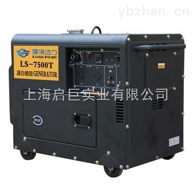工程与5KW静音柴油发电机