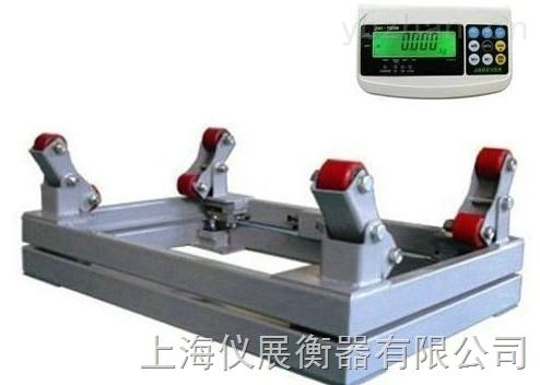 上海廠家直銷3噸專門稱鋼瓶重量電子秤