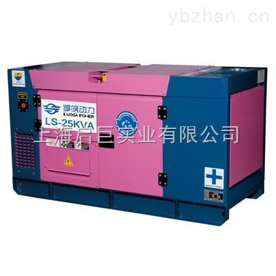 罗飒20KW柴油发电机