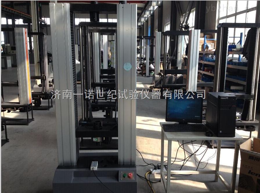 玻璃钢格栅拉力压力剪切抗折试验机