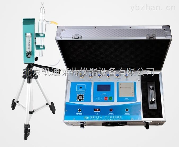 KDKQ-10型-室内空气质量检测仪