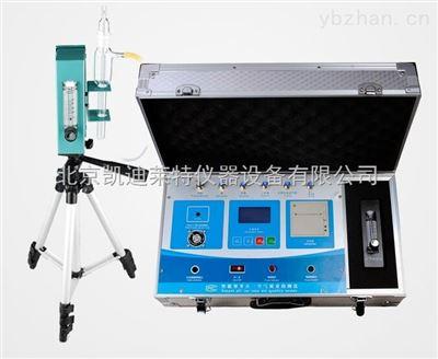 KDKQ-10型室内空气质量检测仪