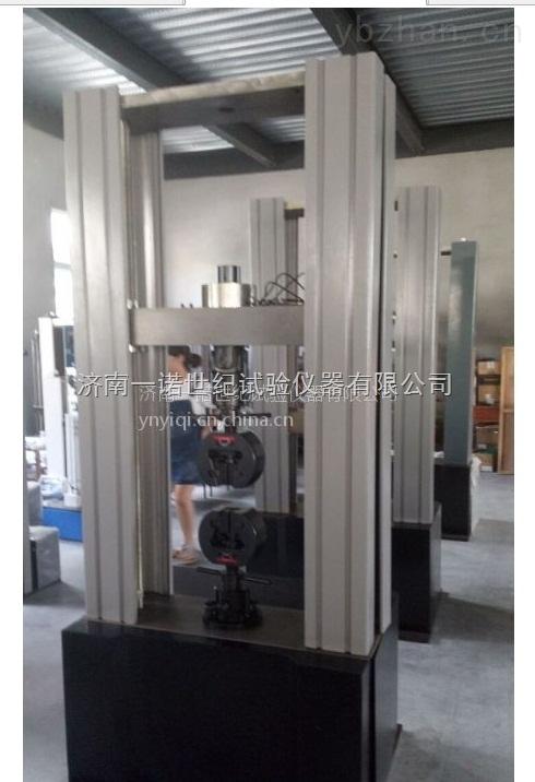 济南地区生物材料高速压缩试验机报价