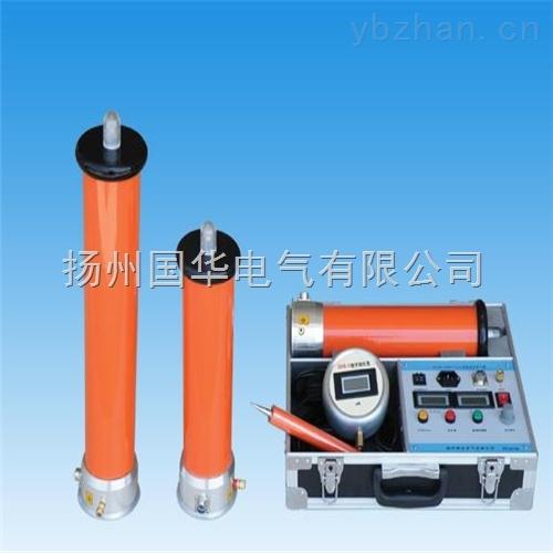 ZGF-120kV/2mA直流高压发生器厂家直销