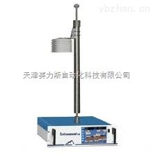 Environnement S.A水质分析仪器