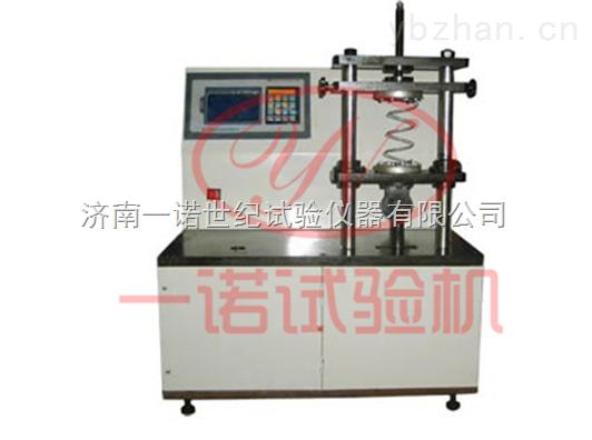 专业生产碟形簧疲劳寿命试验机