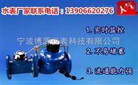 大口径IC卡水表价格-报价多少(热销产品)