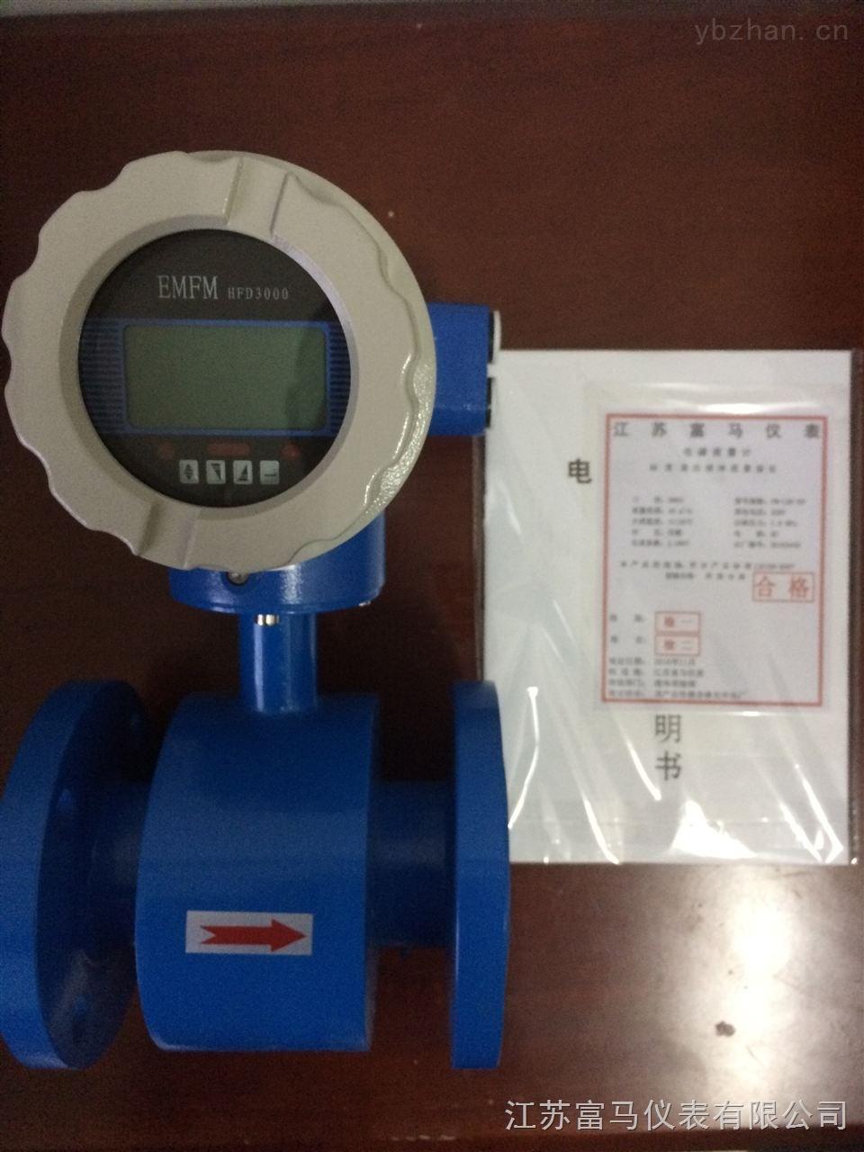 污水常用计量表