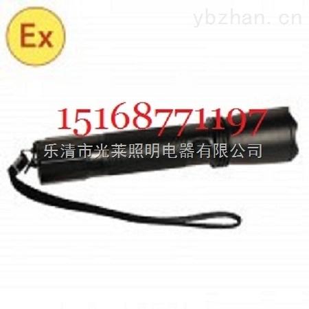 SW2102A强光防爆电筒