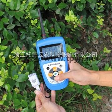 深圳TPJ-20温湿度自记仪价格|案例|厂家