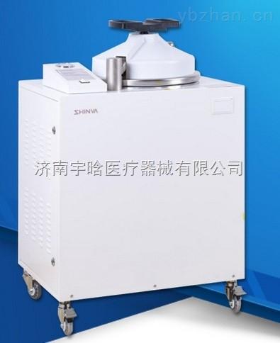 LMQ.C-50E-立式高壓蒸汽滅菌器LMQ.C-50E