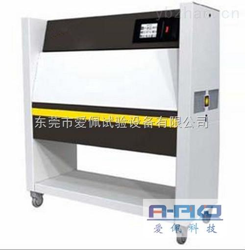 塑料產品耐紫外線老化試驗機/uvc
