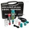 EXTECH DO600-K 溶解氧仪套件