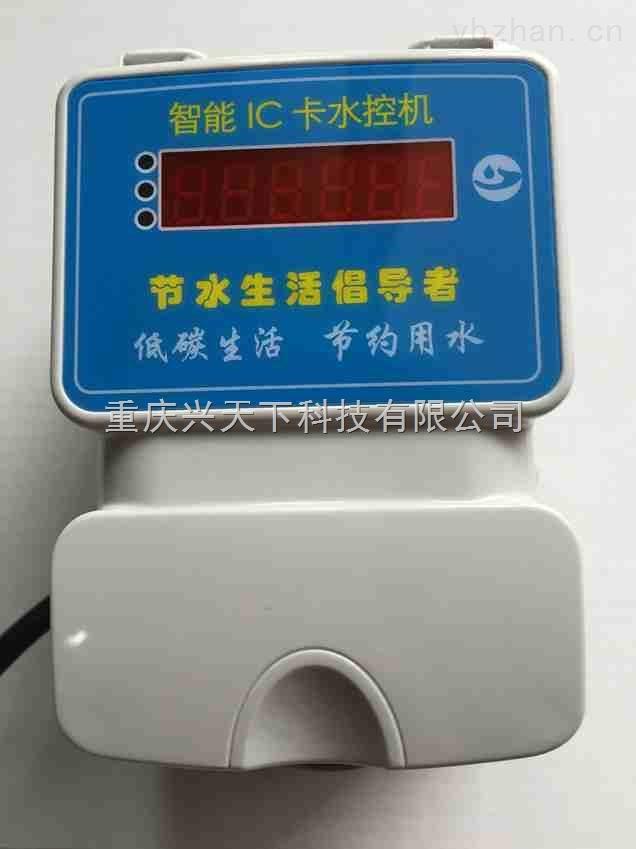 IC卡水控系统厂家︱IC卡节水系统厂家︱IC卡水控厂家