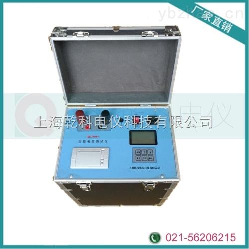 回路电阻检测仪销售厂家