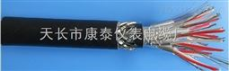 ZR-KX-HA-FVRP2*2*1.5补偿电缆