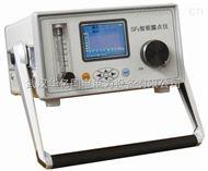 HYWSC-III高精度微水(露点)仪价格
