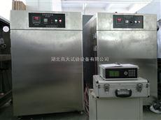 GT-TK-234温度老化试验箱  湖北厂家高温老化试验机