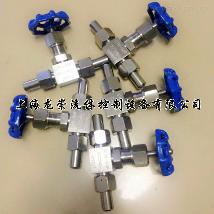 J21W-J21W-160P/320P針型閥 不銹鋼外螺紋針形截止閥