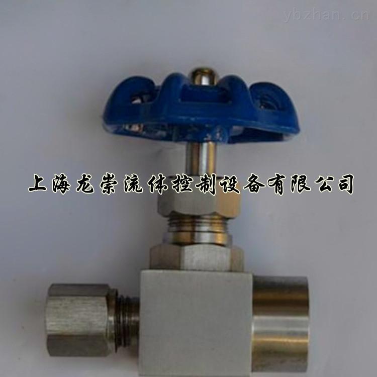 J21W-JH-b-J21W-JH-b針形閥