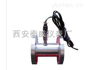 LWGYA型-液体涡轮流量传感器