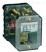 DZS-117-DZS-117延时中间继电器