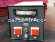 SF906C温度开关XMT-SF702S,TY-6压力校验器