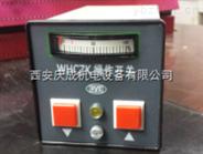 SG-3J高斯计SG-3D,UYB-11射频电容变送器