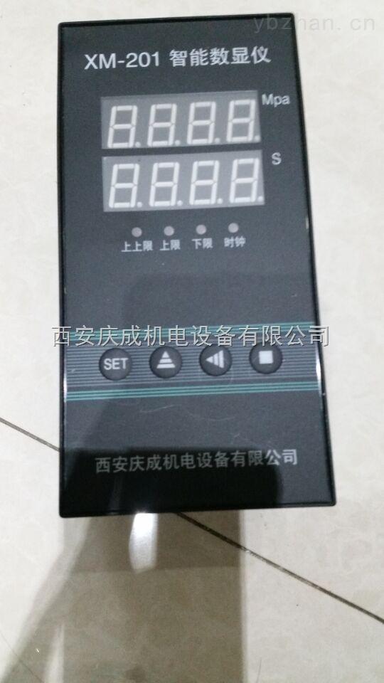 SG-3-B-SG-3J数字特斯拉计SG-4L,WSS-406电接点双金属温度计WSS-301