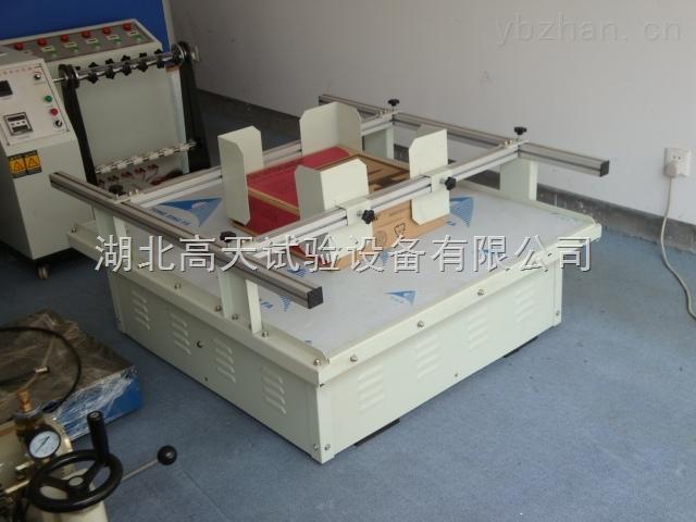 武汉厂家模拟运输振动试验台