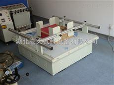武汉小型振动台生产厂家