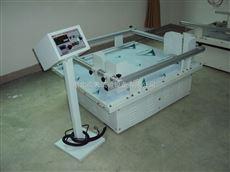 GT-MZ-100湖北振动台厂家  模拟运输振动台