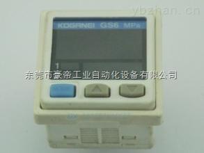 SMC数显压力表,SMC正品气缓冲气缸CDM2B20-25-50-100-125-150-200-250