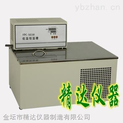 卧式低温恒温水槽厂价价格