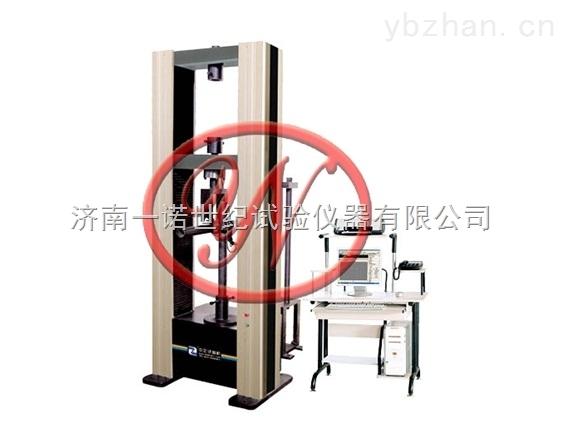钢带包装箱连接扣件力学性能万能试验机原厂直销