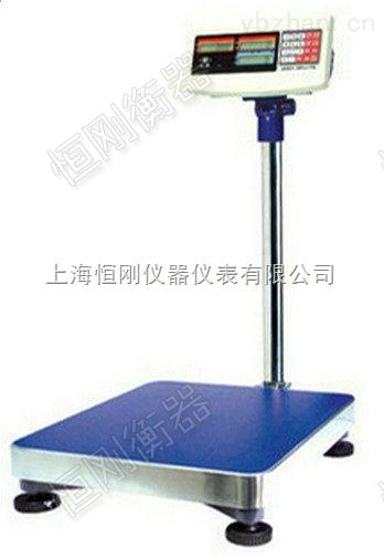 150kg新型計數電子臺秤