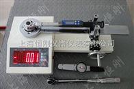 300N.m扭矩扳手检定规程