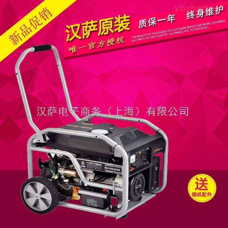 eu-6500de济宁5kw小型汽油发电机图片