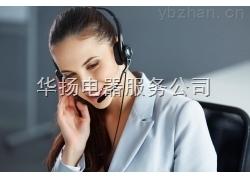 迎访问成都普田燃气灶网站全国各点售后服务维修咨询电话你