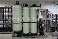 靖江純水設備,一體化純水設備,純水設備廠