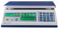 亞津廠家直銷電子計數桌秤