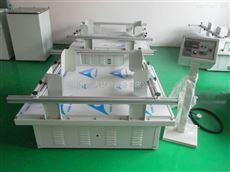 GT-MZ-100武汉小型振动台  标准型号振动台厂家