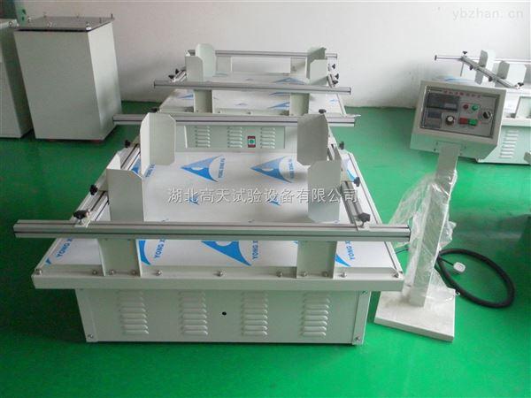 武汉模拟运输振动试验台特价供应