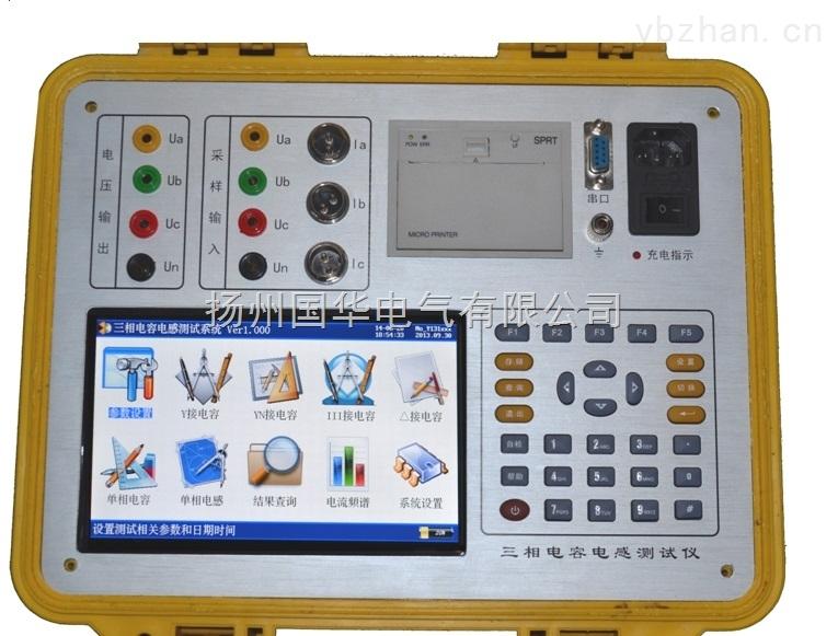 三相电容电感测试仪价格